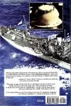 """From the back cover, """"Baker"""" was the second atomic bomb test, July 25, 1946."""